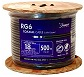 Rg-6 Coaxial Cable RG6,32796,WIR,